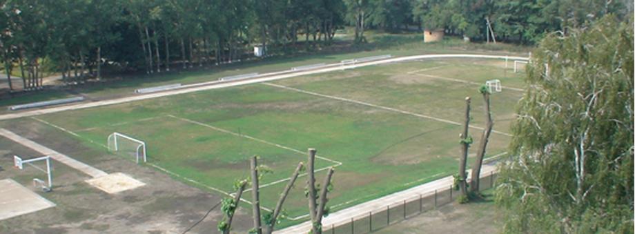 Cтадіон
