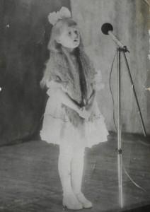 Юля Мартинова_4 роки