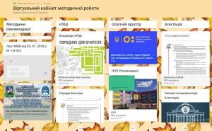 Презентация Microsoft PowerPoint (2)рло