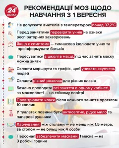 FB_IMG_1596296915048