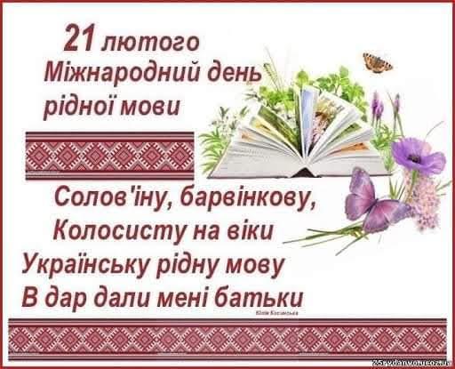 FB_IMG_1613904055748
